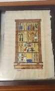 Egyptian Papyrus Painting Art Framed
