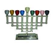 Chanukah Menorah With Crisscross And Colorful Cups Hammered Aluminum