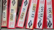 Ford 1938 Nos Lisle Hand Brake Cable Bx-553 Made In Usa