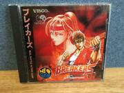 Breakers Neogeo Cdrom Used Japan Import Boxed Tested Working Battle Action Game