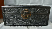 44cm Old China Rosewood Wood Dynasty Carved Dragon Storage Jewelry Box Chest Bin
