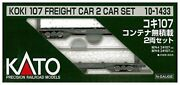 Kato 10-1433 N Scale Koki107 Container No Load 2cars Set Freight Car 193129