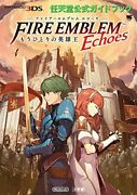 Fire Emblem Echoes Shadows Of Valentia Another Hero King Guide Book Japan
