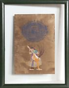 Unknown Indian Courtfee Stamp - Jaipur Government I Ink On Paper