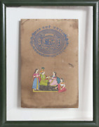 Unknown Indian Courtfee Stamp - Jaipur Government Ii Ink On Paper
