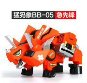 Limited Edition 52toys Beastbox Bb-05sr Bb05sr Vanguard Red Triceratops Toy