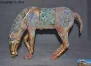 Antique Old China Bronze 24k Gold Gilt Painted Zodiac Animal Lucky Horse Statue