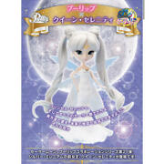 Limited Edition Pullip Sailor Moon Queen Serenity Limited To Premium Bandai