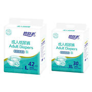 Disposable Adult Diaper Hygiene Soft Nappy Underwear Pants Ultra Absorbent
