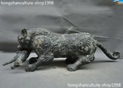 24rare China Feng Shui Bronze Ware Wealth Lucky Animal Tiger Eat Bull Ox Statue