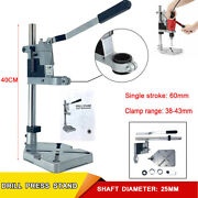 Bench Electric Drill Press Stand Holder Repair Workbench Pillar Double Clamp Us