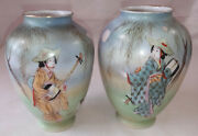 Pair Bone China Oriental Pattern Vases - Signed In Red On Bottom