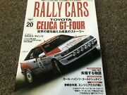 Used Rally Cars Vol.20 Toyota Celica Gt-four St165 Car Magazine Book Japan