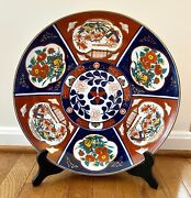 Vintage Gold Imari Phoenix Hand Painted Floral 15 3/4 Round Platter Charger