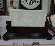 Chinese Natural Jade Stone Hand Carved Wealth Bats招财进宝statue Screen Jade Plate