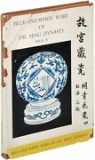 The Joint Board Of Directors / Blue-and-white Ware Of The Ming Dynasty Book Iv