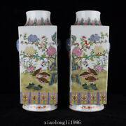 A Pair Rare Old China Antique Qing Dynasty Pastel Flower And Bird Pattern Vase