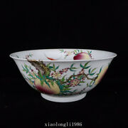 17.6rare Old China Antique Qing Dynasty Pastel Peach Pattern Bowl