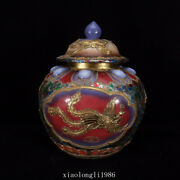 Rare Old China Antique Qing Dynasty Lacquer Thread Gilding Veins Of Phoenix Jar