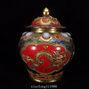 Rare Old China Antique Qing Dynasty Lacquer Thread Gilding Dragon Pattern Jar