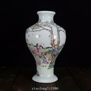 13.2collection Old China Antique Qing Dynasty Pastel Play Baby Pattern Vase
