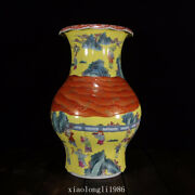 13.2old China Antique Qing Dynasty Gilding Pastel Play Baby Pattern Vase