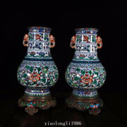 A Pair China Old Antique Qing Dynasty Multicolored Flower Pattern Binaural Vase
