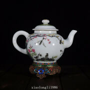 China Old Antique Qing Dynasty Pastel Gilding Flower And Bird Pattern Wine Pot