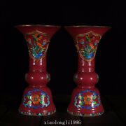 8a Pair China Old Antique Qing Dynasty Red Glaze Gilding Flower Pattern Vase