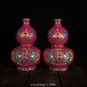 6.4a Pair China Old Antique Qing Dynasty Red Glaze Gilding Flower Gourd Vase