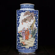 Rare China Old Antique Qing Dynasty Blue And White Pastel Figure Pattern Vase