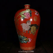 13.2collection China Old Antique Qing Dynasty Pastel Flower Pattern Vase
