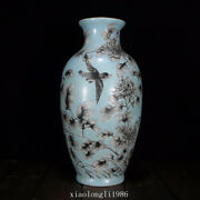 13.6china Old Antique Qing Dynasty Ink Color Flower And Bird Pattern Vase