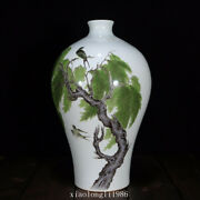 Rare China Old Antique Qing Dynasty Pastel Flowers And Birds Plum Pattern Vase