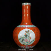 14collection China Old Antique Qing Dynasty Pastel Gilding Flower And Bird Vase