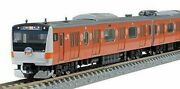Tomix N Gauge Limited Edition Jr E233 0 System Center Line Opening 130 Annivers