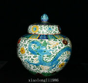15.6china Antique Ming Dynasty Enamel Carving Dragon Pattern Cover Jar