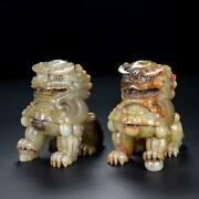 Old Chinese Hetian Jade Carved Wealth Ingots Animal Lion Foo Dog Statue A Pair