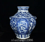 14.9old China Antique Yuan Dynasty Blue And White Mandarin Duck Animal Head Jar