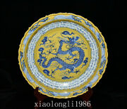 Old China Antique Yuan Dynasty Yellow Glaze Blue And White Dragon Pattern Vase