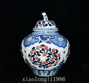 16.4a Pair Old China Antique Yuan Dynasty Carving Pinch Flowers Dogand039s Head Jar