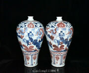 A Pairold China Antique Yuan Dynasty Blue And White Character Story Pattern Vase