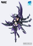 Unassemble Atk Girl Serqet Scorpion Mecha Musume E-modle Collection Figure Toy
