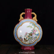 China Qing Dynasty Ancient Porcelain Pastel Gold-plated Flowers And Birds Vase
