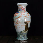 14.4collection China Song Dynasty Ancient Porcelain Pastel Tiger Pattern Vase