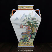 China Qing Dynasty Ancient Porcelain Gold-plated Landscape Pattern Square Bottle