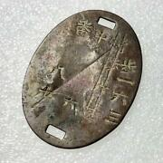 Ww2 Imperial Japanese Soldier Identification Tag Dog Tag Army Military