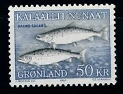 [i1188] Greenland 1983 Fishes Good Stamp Very Fine Mnh
