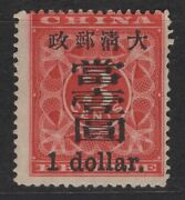 China 1897 Nr. 33 Red Revenue Large 1 Unused No Gum Very Nice Condition