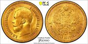 1897 Russian Empire Gold 7r50k 7 Rouble 50 Kopeck At Pcgs Au 58 Bit-17 Very Rare